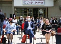 Денот на Македонскиот јазик